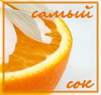 New blog award-orange
